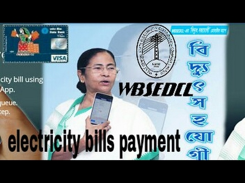Wbsedcl Bill Pay Online
