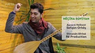 Sefqan Orkêş - Nêçîra Roviyan | صفقان أوركيش
