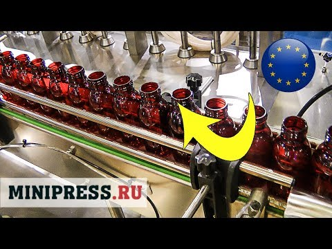 🔥Line Of Filling Of Liquid Pharmaceutical Preparations Into Vials  Minipress.ru
