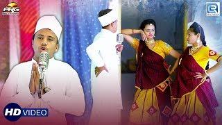 राजस्थान का No.1 कॉमेडी शो पप्पियों बनियो नेताजी | Netaji Special Comedy | Ramkudi Jhamkudi Part 6