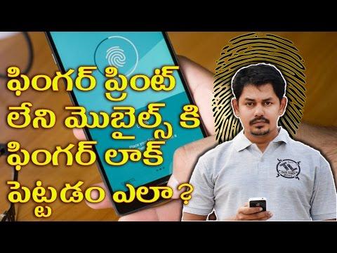 How To Set Fingerprint Lock in Any Mobile || Tech-Logic || Telugu తెలుగులో