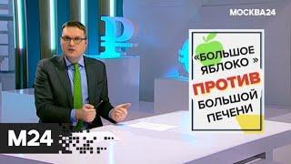 """""""Фанимани"""": много ли денег приносит торговцам Хэллоуин - Москва 24"""
