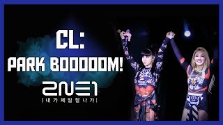 CL screaming Park Bom's name whenever she's about to sing