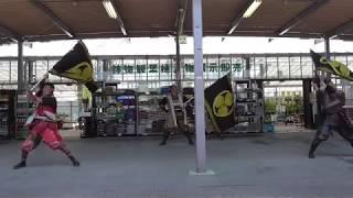 【葵武将隊】2018 07 15 農遊館【石垣市の観光と物産展】