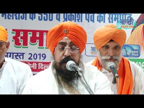 Bhai-Paramjeet-Singh-Khalsa-Rajouri-Garden-Wale-Gurbani-Kirtan-Parmanand-Colony-Delhi-Aug-2019