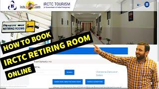 Retiring room booking   Railway Station me Room Online Booking