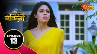 Nandini - Episode 13 | 07 Sept 2019 | Bengali Serial | Sun Bangla TV
