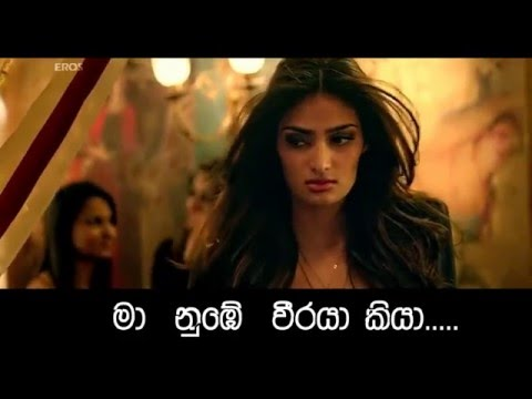 Main  Hoon  Hero  Tera  ►  Salman  Khan  Version 1080p Full HD Video Song with Sinhala Translation..