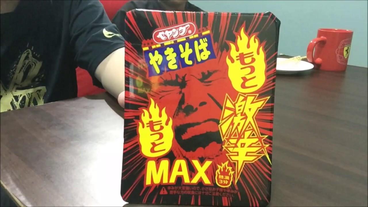 Peyoung MAX 激辣炒麵