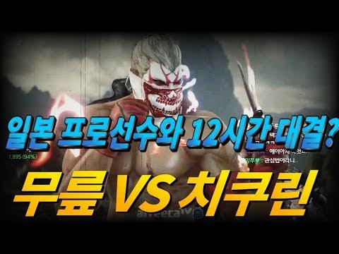 2017/06/28 Tekken 7 FR Knee VS Chikurin 12 hours!!