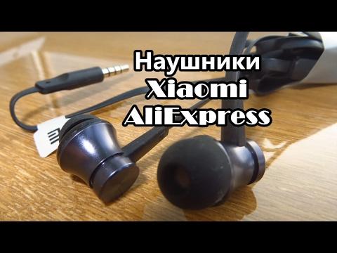 Наушники Xiaomi Mi In-ear headphones Basic