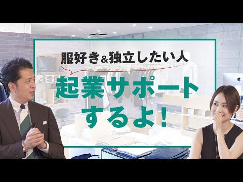 Isetan meets Sailor Moon unpacking Video from YouTube · Duration:  6 minutes 50 seconds