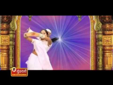 Sanna Ho Nanna - Sat Ke Dham - Gofelal Gendle - Chhattisgarhi Devotional Song