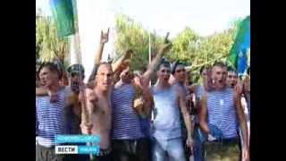 Празднование Дня ВДВ в Новороссийске началось с торжественного парада
