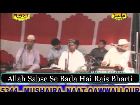 New Qawwali-Allah Sabse Se Bada Hai-Rais Bharti   Sufi Qawwali   Full Qawwali Video 2015