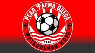 LIVE Футбол Реал Фарма Одесса Таврия Симферополь Чемпионат Украины