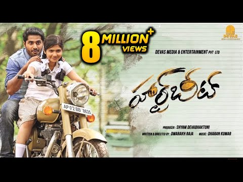 Heartbeat Full Movie - 2018 Telugu Full...