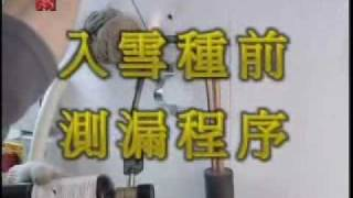 HKHA優質工序系列 - Chapter 21 - 冷氣機 - 21.3 銅管接駁