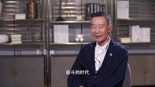《足迹—70年银幕上的新中国故事》预告【预告片先知 | 20190928】
