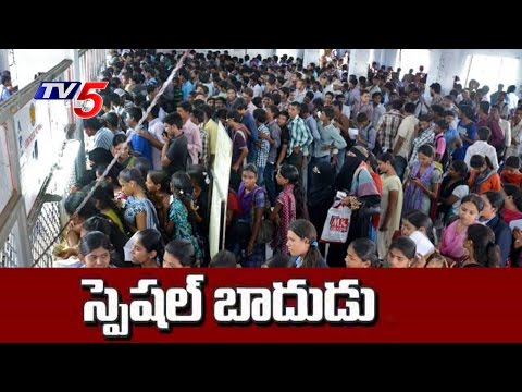Special Charges Kicks People : TV5 News