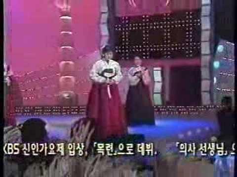 Korean Trot - Yearning For Mother (모정)