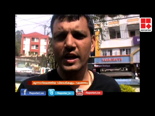 Foreign tourist for  Note Demonetisation in Munnar
