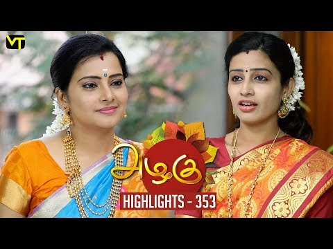 Azhagu Tamil Serial Episode 353 Highlights on Vision Time Tamil.   Azhagu is the story of a soft & kind-hearted woman's bonding with her husband & children. Do watch out for this beautiful family entertainer starring Revathy as Azhagu, Sruthi raj as Sudha, Thalaivasal Vijay, Mithra Kurian, Lokesh Baskaran & several others.  Stay tuned for more at: http://bit.ly/SubscribeVT  You can also find our shows at: http://bit.ly/YuppTVVisionTime  Cast: Revathy as Azhagu, Sruthi raj as Sudha, Thalaivasal Vijay, Mithra Kurian, Lokesh Baskaran & several others  For more updates,  Subscribe us on:  https://www.youtube.com/user/VisionTimeTamizh Like Us on:  https://www.facebook.com/visiontimeindia