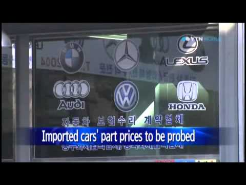 Fair trade watchdog to probe auto part prices of imported cars / YTN