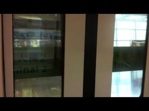 MTR AEL A Train E104-K404 AIR to AWE to AWE
