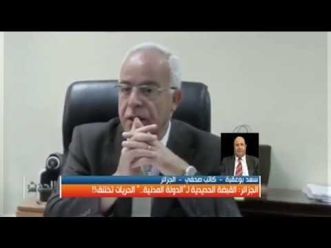 """الصحفي سعد بوعقبة: لـ""""المغاربية"""": حميد قرين وزير فاشل"""