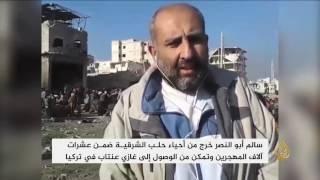 أبو النصر طبيب سوري كان محاصرا شرق حلب