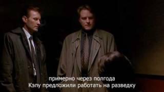 Прошлое доктора Лайтмана   by Azazel