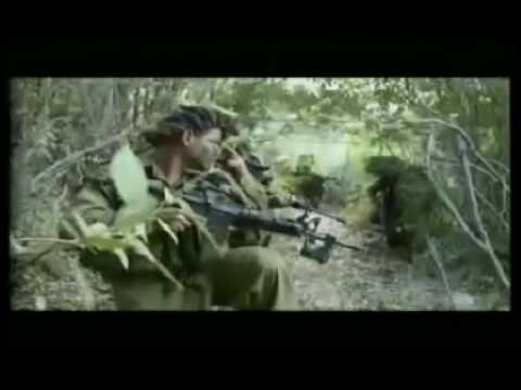 IDF Infantry Givati Brigade   צהל חטיבת גבעתי