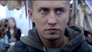 Погоня - Дарья Мороз и Павел Прилучный в сериале