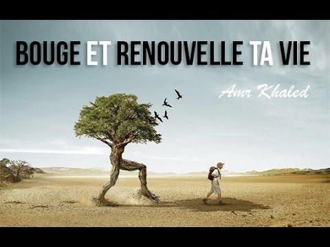 """Bouge et renouvelle ta vie - """"Un sourire d'espoir 1"""" Amr Khaled"""