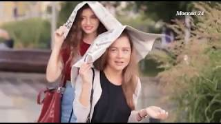 Смотреть видео Холодное лето в Москве 2017 онлайн
