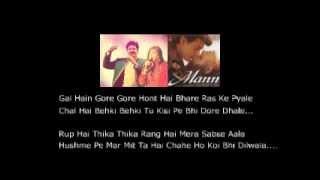 Kali Nagin Ke Jaisi+Ya Rayah   Udit Narayan Alka Yagnik+Rachid Taha.( With Lyrics ).