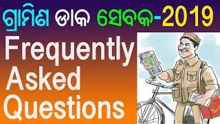 Frequently asked questions on Gramin Dak Sevak 2019 GDS Odisha Circle in Odia | Nijukti Khabar