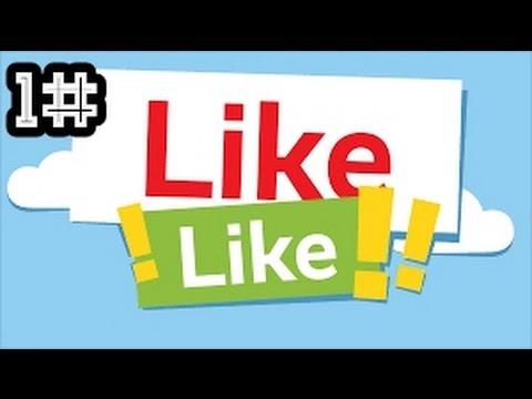 Like Like MC Duduzinho( Download )