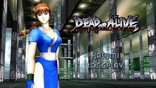 Dead Or Alive Ultimate [Xbox] - Arcade Mode - Kasumi