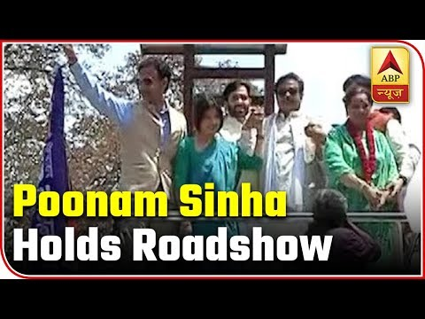 Lucknow: Poonam Sinha Holds Roadshow With Dimple Yadav  | ABP News