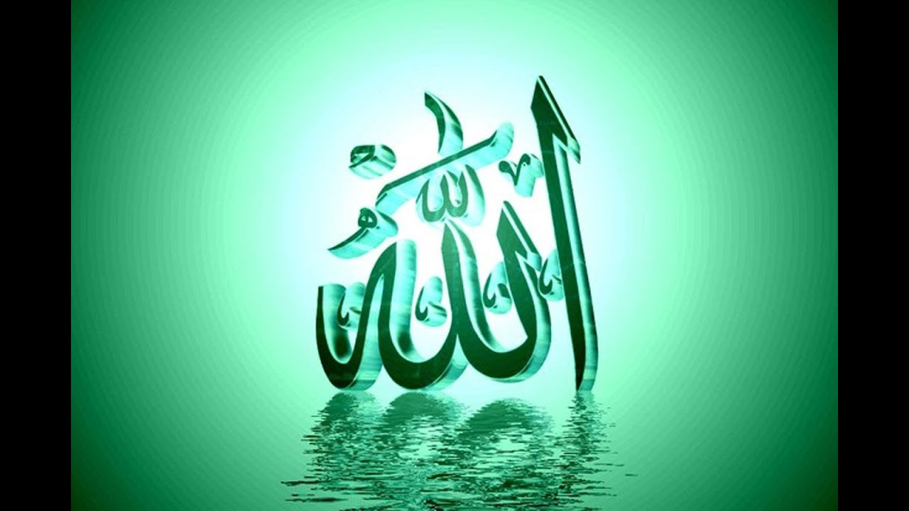 Картинка аллах
