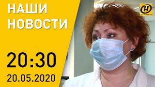 Наши новости ОНТ: Новый Указ о соцподдержке, данные по COVID-19 в Беларуси, бесплатное ЭКО