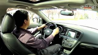 2012 Kia Optima Test Drive  起亞遠舰試駕
