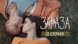 Download Elvira T – Зараза Mp3 and Videos