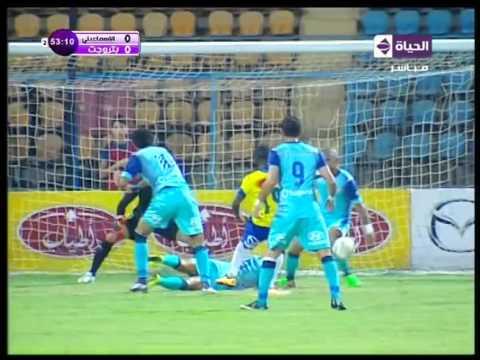 اهداف مباراة الاسماعيلي وبتروجيت 0/1 الدورى المصرى