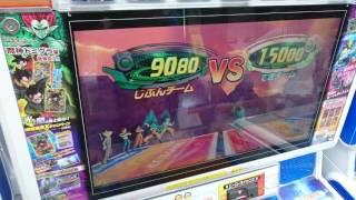 ドラゴンボールヒーローズ☆Vジャンプ 孫悟空☆込み上げる闘争心☆ thumbnail