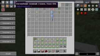 Minecraft IC 2 гайд: Ядерный реактор(По данному видео с использованием модов IC 2 и Applied energistics 2 вы можете сделать себе полностью автоматизированн..., 2015-08-27T15:57:23.000Z)
