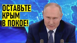 Крым сделал выбор! Путин ЖЕСТКО отреагировал на претензии Запада