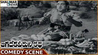 Jagadeka Veeruni Katha || Relangi Hilarious Comedy Scene || NTR, Saroja Devi || Shalimarcinema